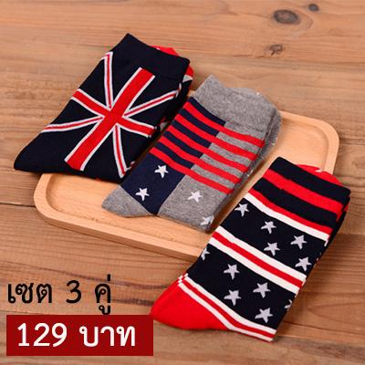 [เซต3คู่] ถุงเท้าลายธงชาติ ขนาดเท้าใส่ได้ทั้งชายและหญิง