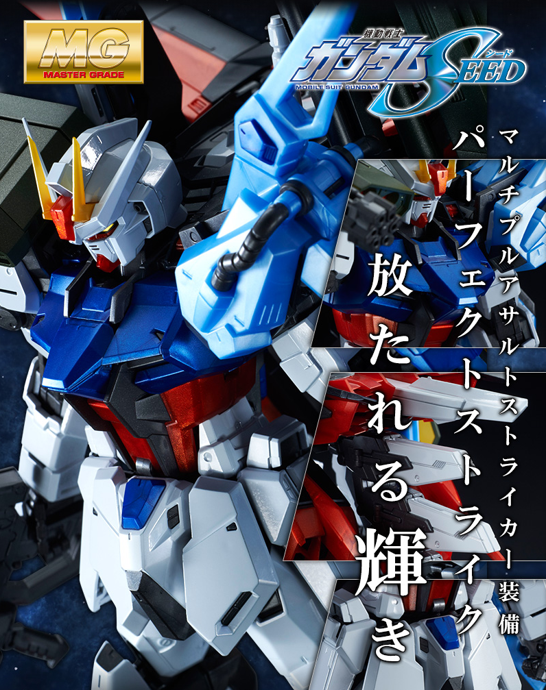 [P-Bandai] MG 1/100 Perfect Strike Gundam Special Coating Ver.