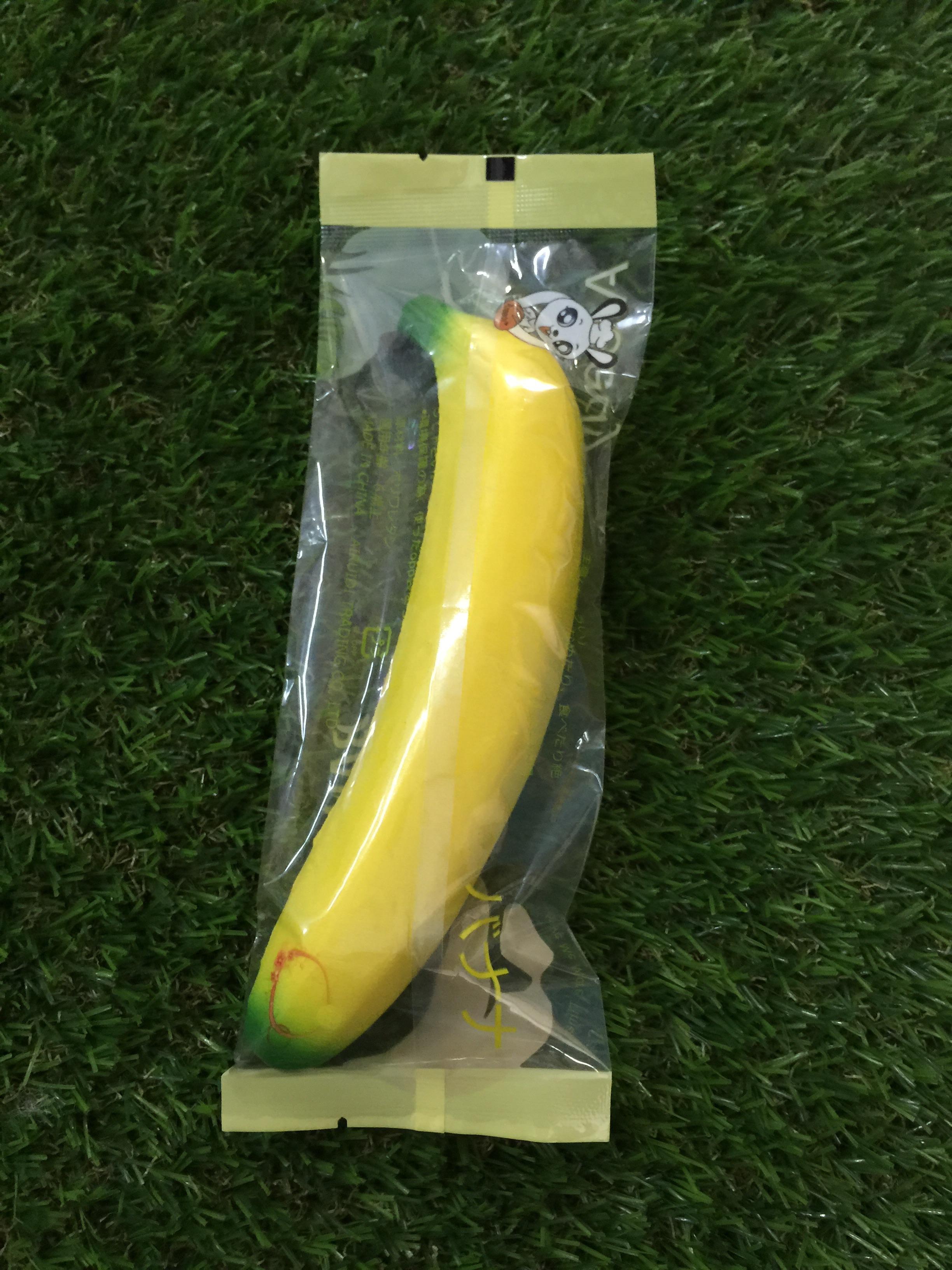 สกุชชี่กล้วย super soft