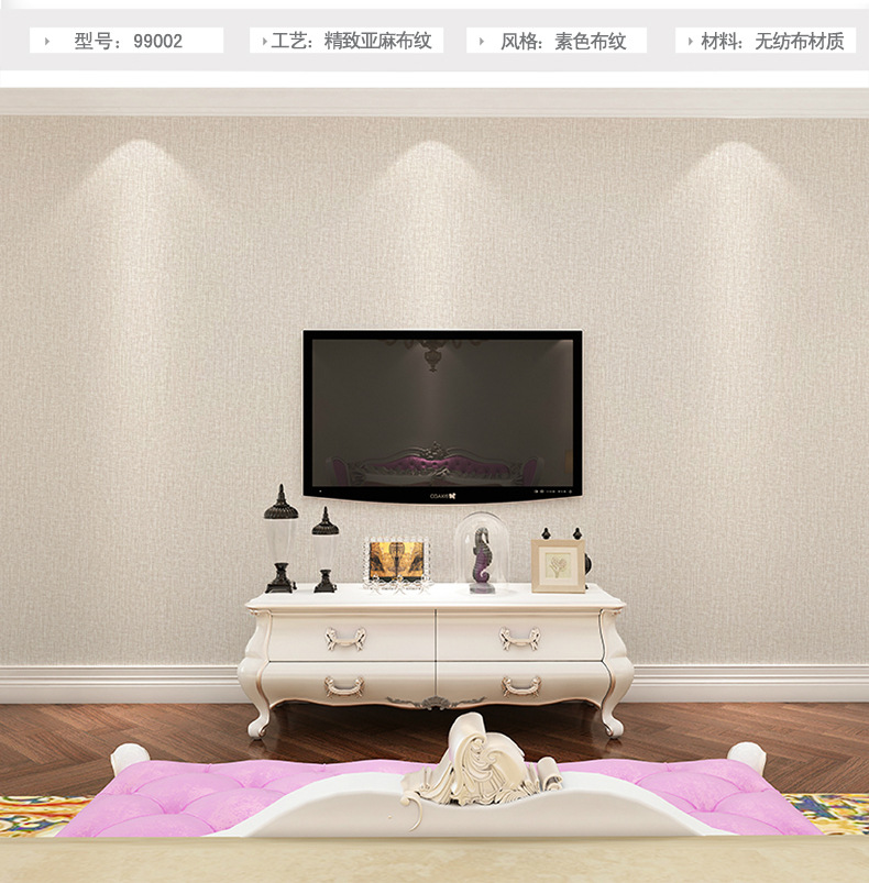 Wallpaper ลายพื้นผ้าดิบ Wall-WE17-99002