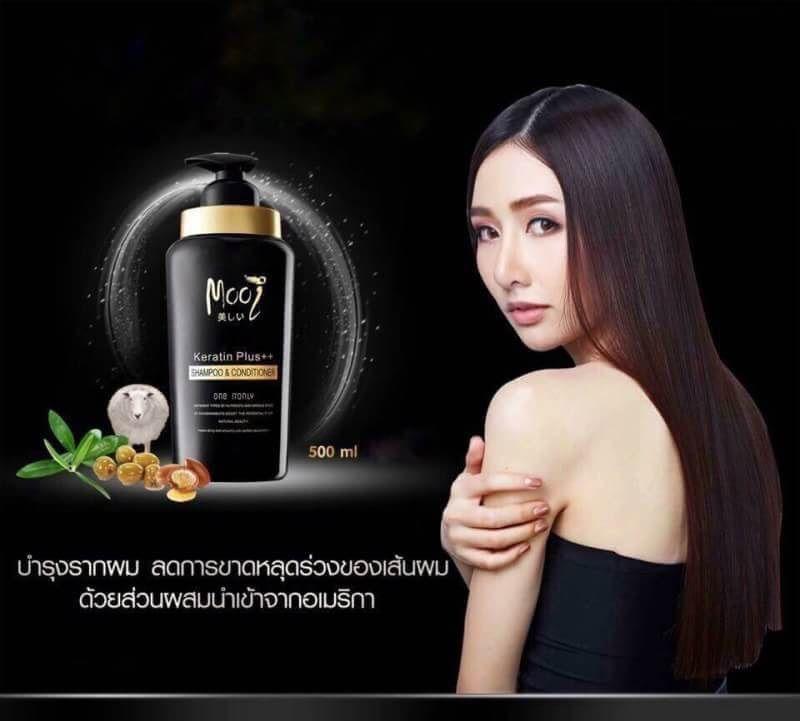 Mooi shampoo โมอิ แชมพู
