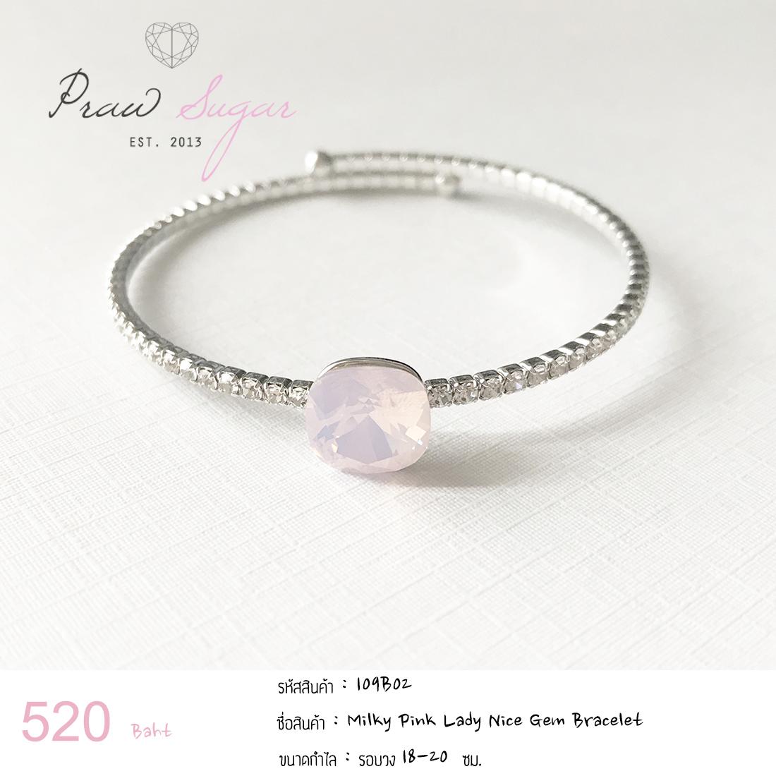 Milky Pink Lady Nice Gem Bracelet