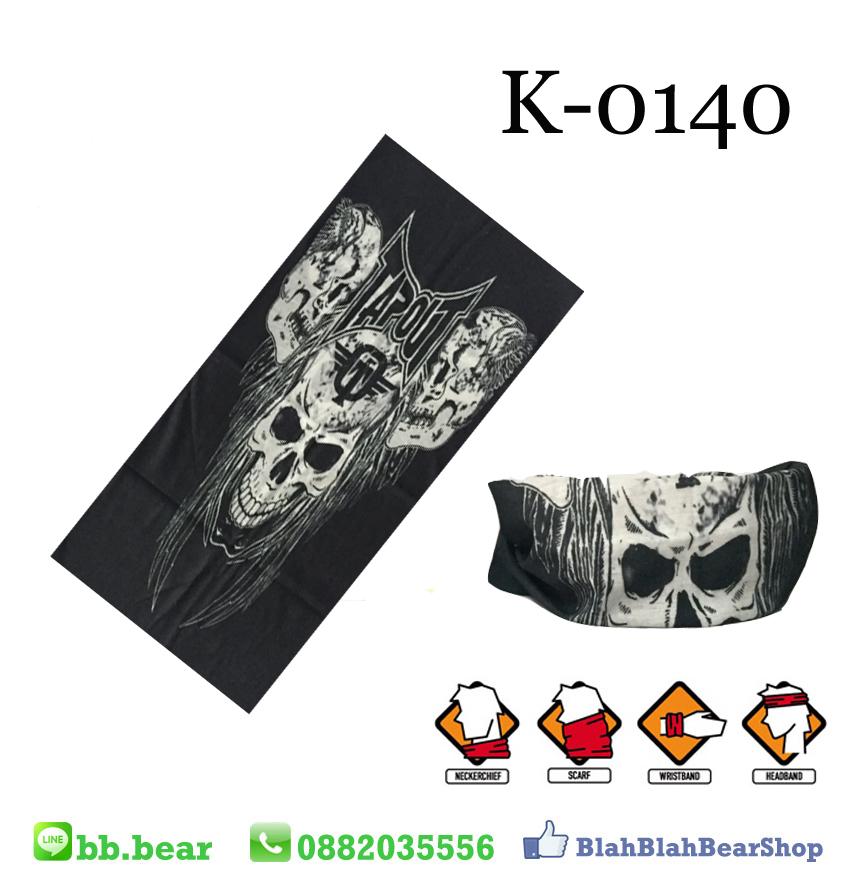 ผ้าบัฟ - K-0140