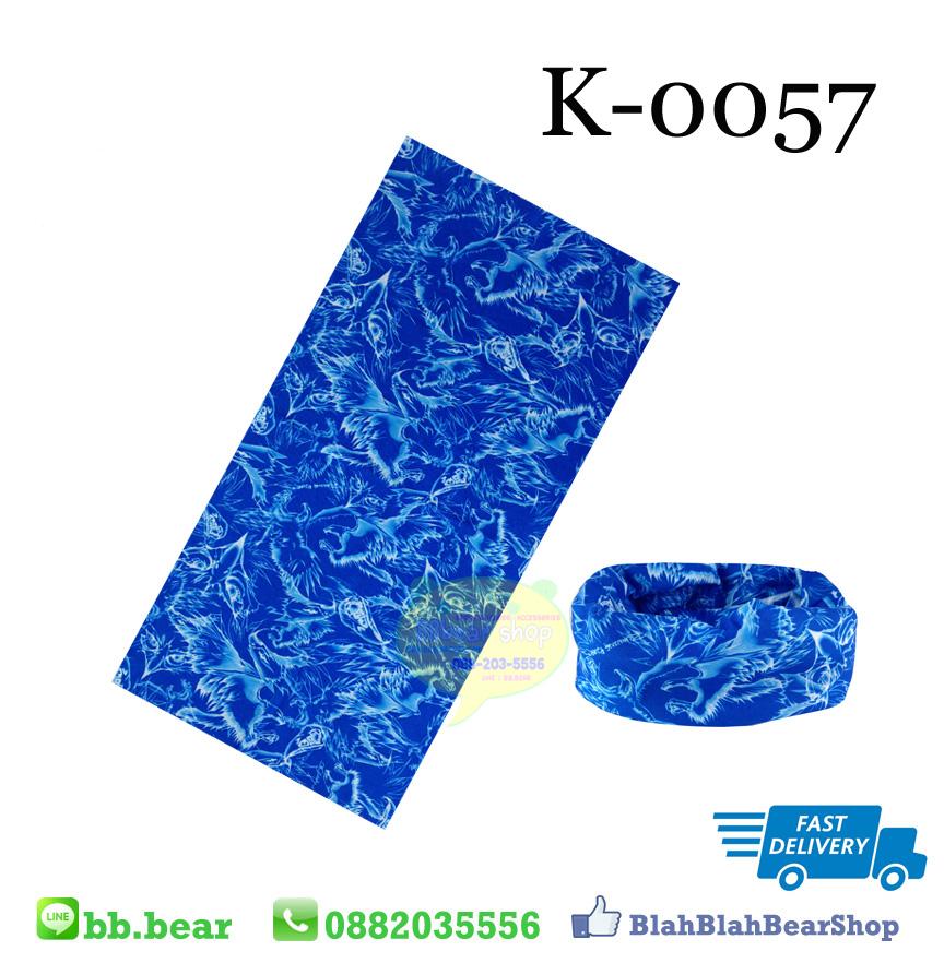 ผ้าบัฟ - K0057