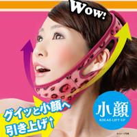 KOGAO LIFT UP BELT LIFT UP สายรัดหน้าเรียวจากญี่ปุ่น รุ่นผสมเจอร์เมเนียมไทเทเนียม ได้รูปหน้าวีเชฟ ไร้เหนียง คาง2ชั้น แก้ปัญหาหน้าไม่ได้รูป ใบหน้าหย่อนคล้อย ทำให้คุณใบหน้าได้รูปสวยดูอ่อนกว่าวัยค่ะ