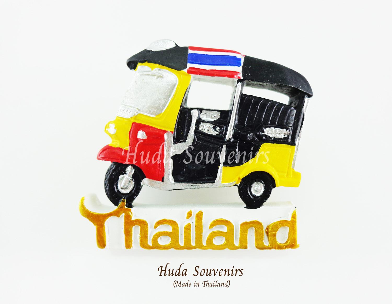 ของที่ระลึกไทย แม่เหล็กติดตู้เย็น ลวดลายรถตุ๊กๆ Thailand วัสดุเรซิ่น ชิ้นงานปั้มลายเนื้อนูน ลงสีสวยงาม