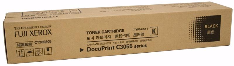 Fuji Xerox CT200805 ตลับหมึกโทนเนอร์ สีดำ ของแท้ Black Original Toner Cartridge