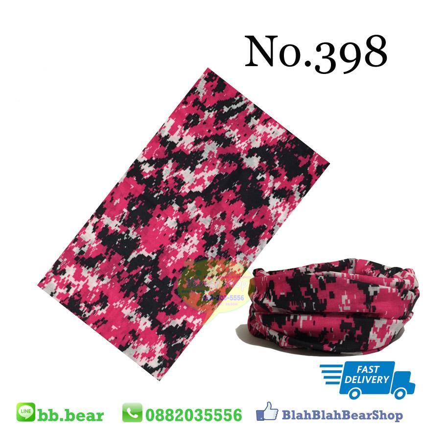 ผ้าบัฟ - 398