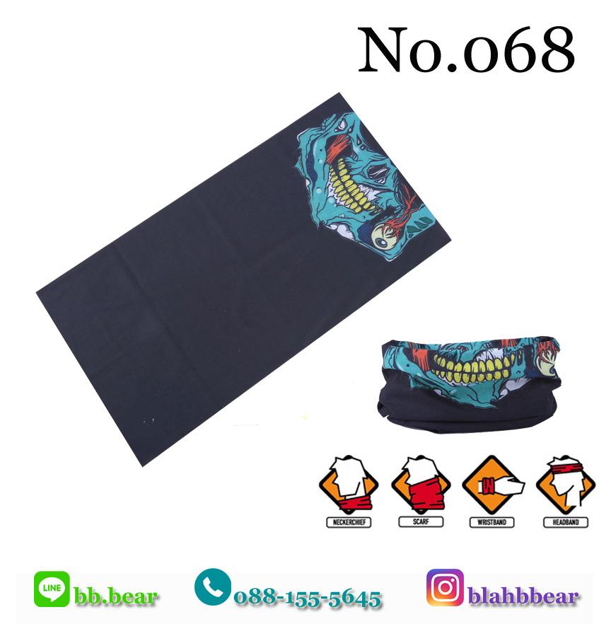 ผ้าบัฟ - 068