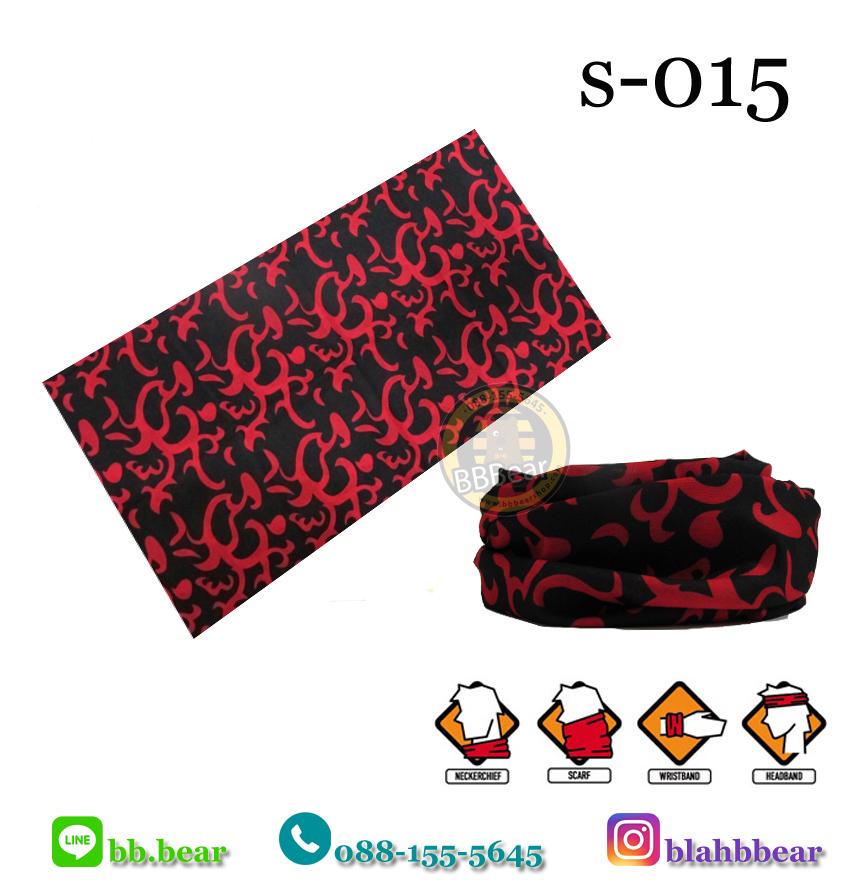 ผ้าบัฟ S-0015