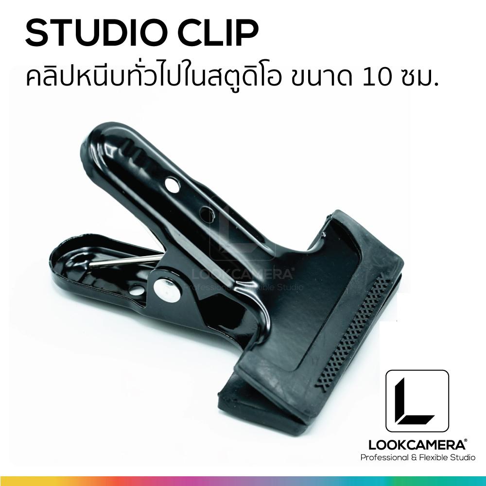 Studio Clip คลิปหนีบฉากหลัง ขนาด 10 ซม. (ราคาต่อชิ้น)