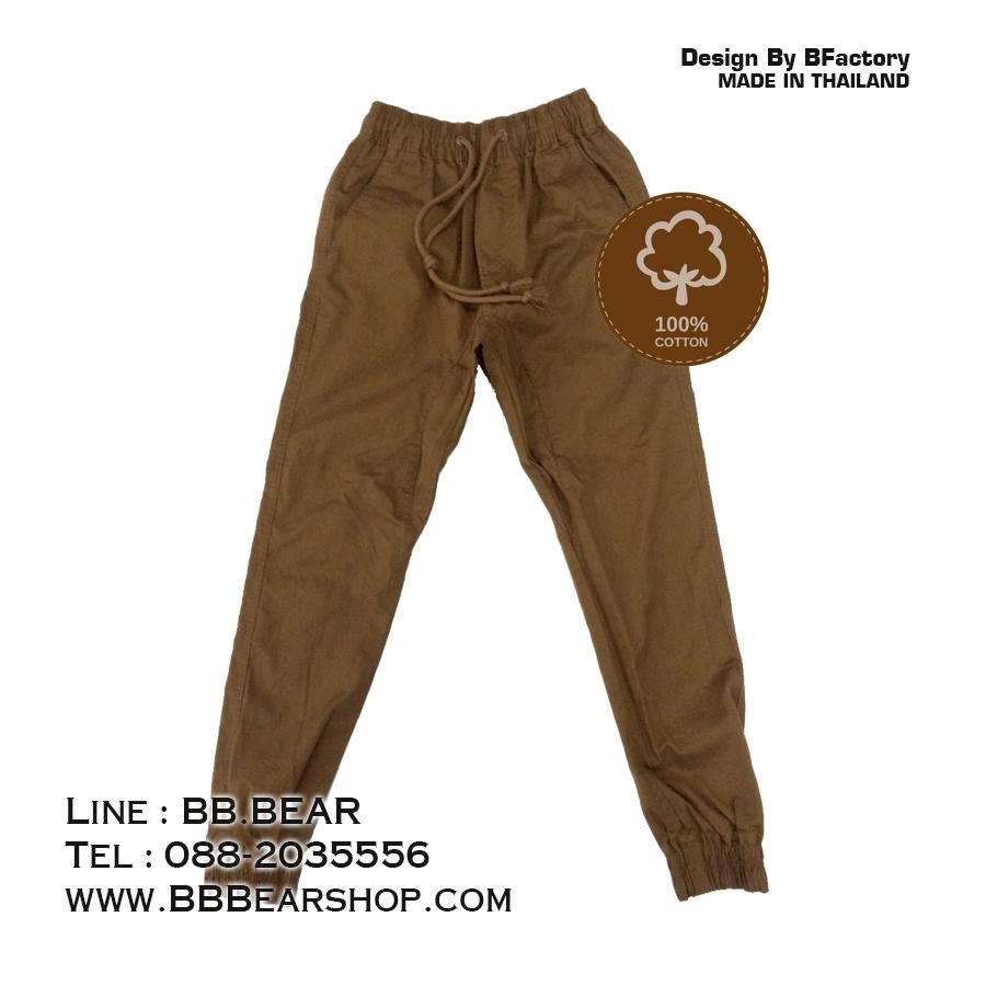 กางเกงขายาว กางเกงขาจั๊ม Jogger Pants (สีน้ำตาล)