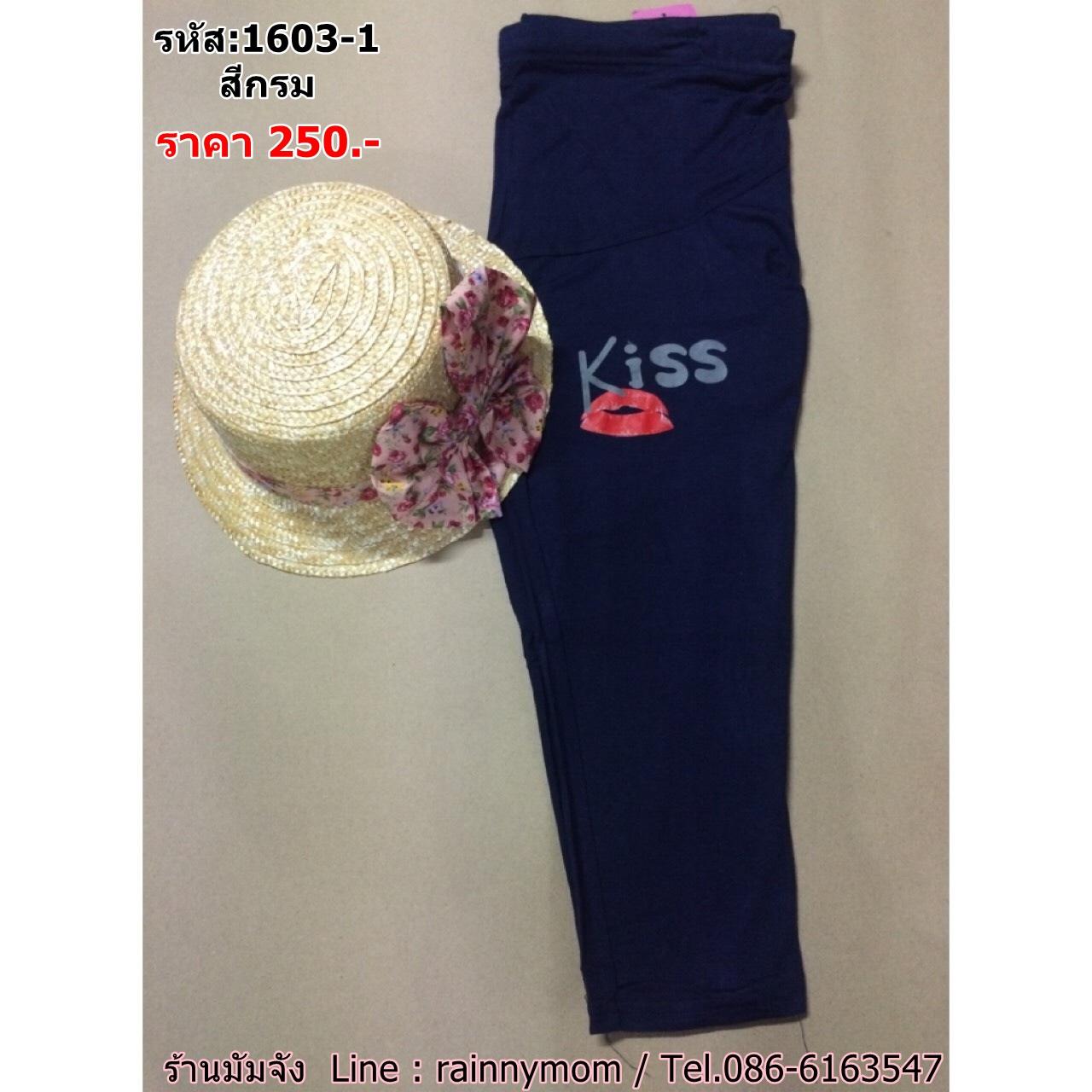 #เลกกิ้งคนท้อง ขาสามส่วน ลวดลายน่ารัก 2 สีให้เลือกค่ะ มีผ้ารองรับหน้าท้อง มีสายปรับที่เอว ใส่สบายค่ะ