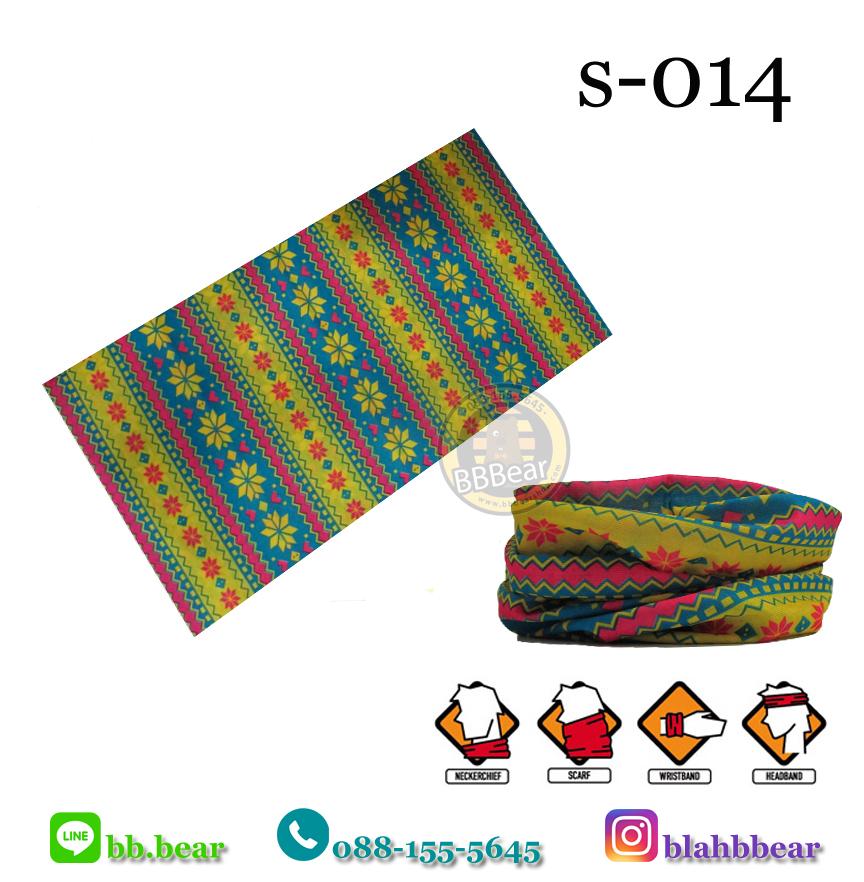 ผ้าบัฟ S-0014