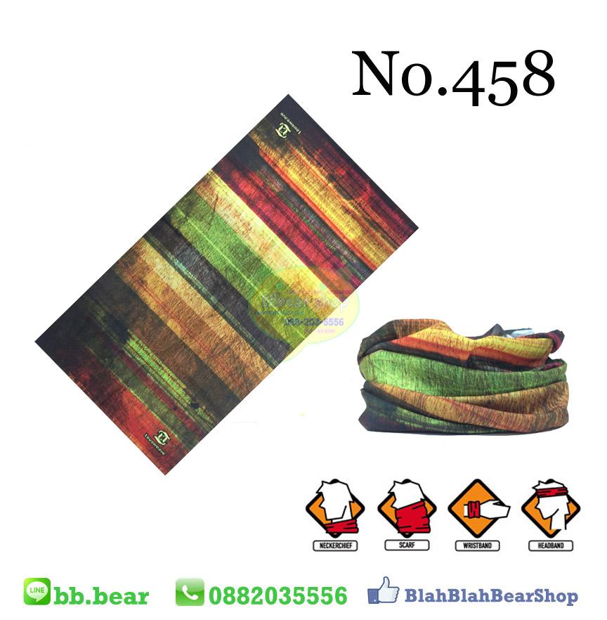 ผ้าบัฟ - 458