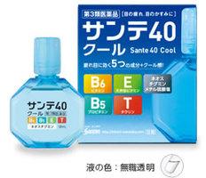 (Eye & Lens) สูตรเย็น!!!! Sante 40 plus ยาหยอดตาให้สารอาหาร 5 วิตามินที่ดวงตาต้องการ สำหรับผู้ใช้สายตามาก คลายความเมื่อยล้าให้ดวงตาจับภาพไม่ค่อยได้ตาพร่ามัว ป้องกันแสงแดด