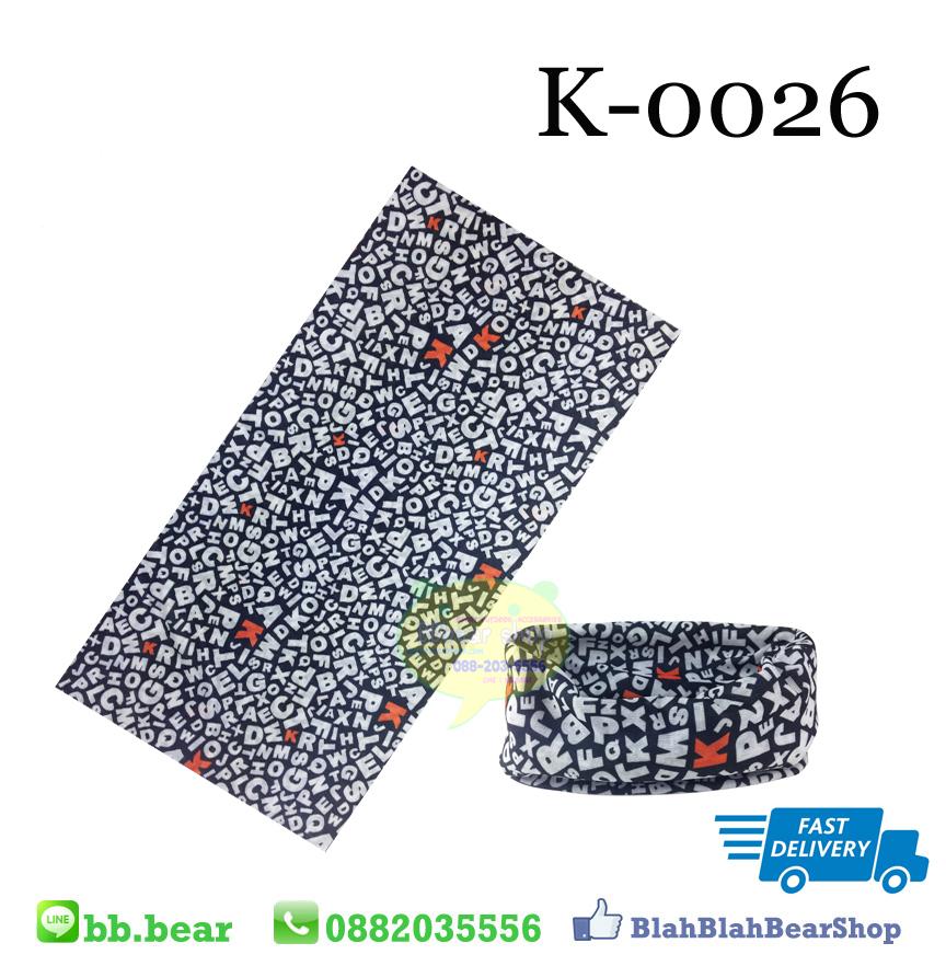 ผ้าบัฟ - K0026