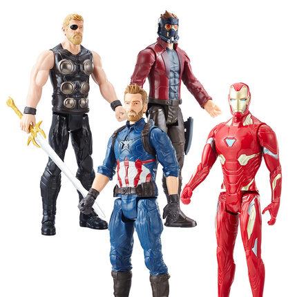 Avengers Infinity War Power FX Titan Hero Series Figures (มีให้เลือก 4 แบบ)