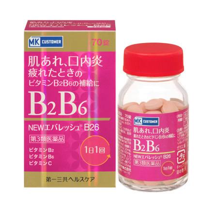 130เม็ด!!!New Everesh B2B6 (B26)ช่วยลดการอักเสบของสิว และการเกิดสิว ลดการอักเสบของผิวหนังและริมฝีปาก ช่วยทำให้ผิวที่แห้งกร้านเนียนเรียบขึ้น