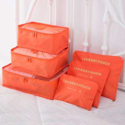 (สีส้ม) กระเป๋าจัดระเบียบ 1 Set มี 6 ใบ