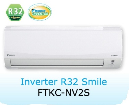 Daikin Air Conditioner Inverter FTKC Smile 8,500 BTU : FTKC09NV2S โทรเล้ย 0972108092