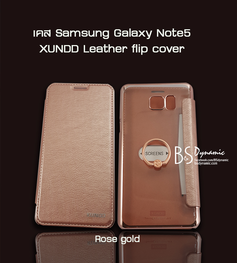 เคสหนัง Samsung Galaxy Note 5 รุ่น XUNDDO Encore ring buckles Series สี rose gold