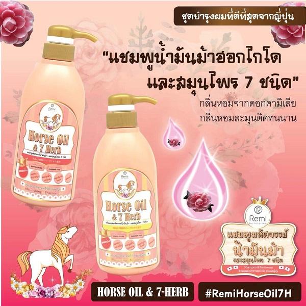 Horse Oil Shampoo