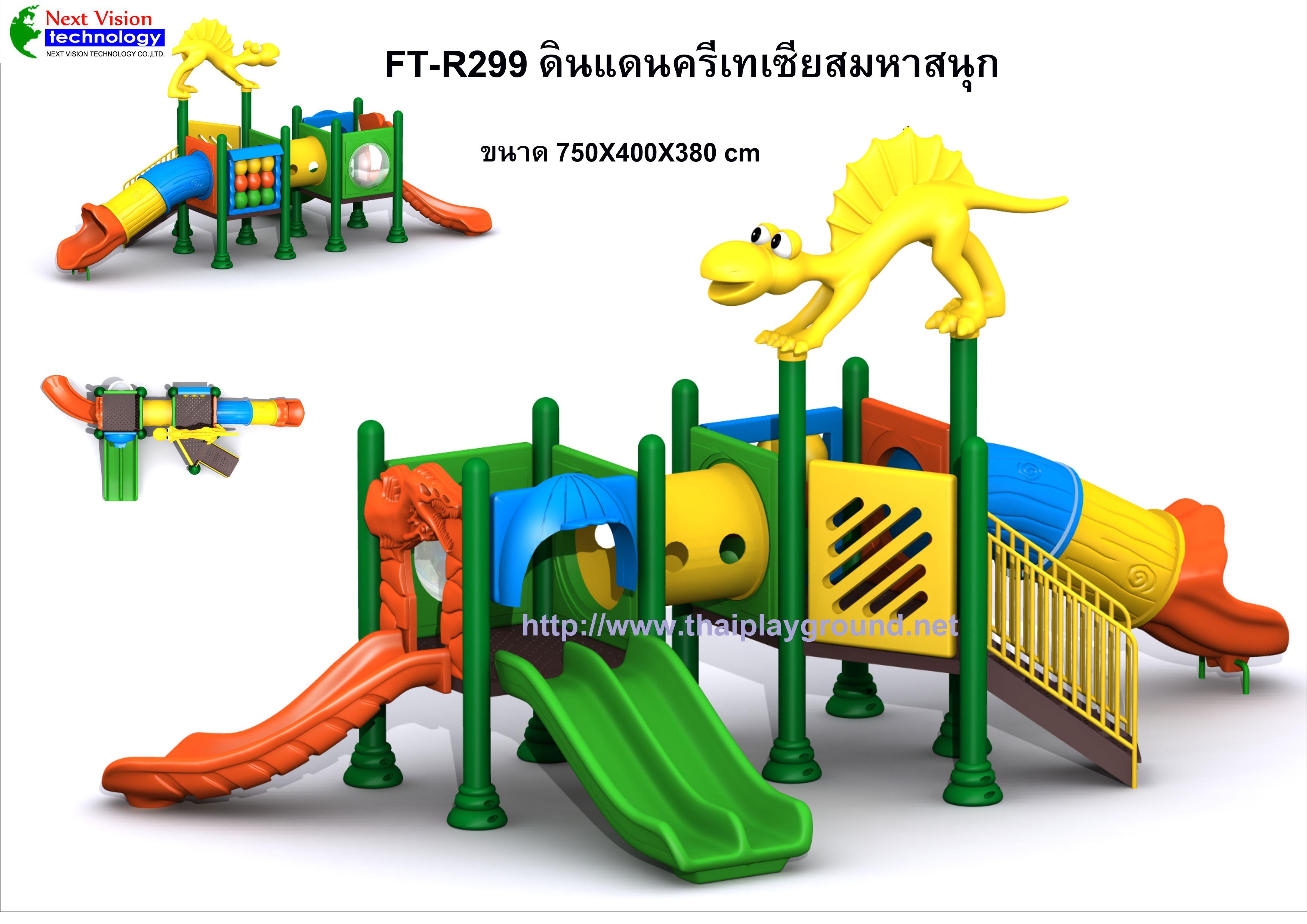 FT-R299 ดินแดนครีเทเซียสมหาสนุก