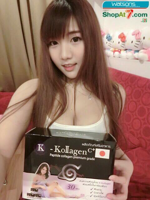 k-kollagen_อลิสnet_idol