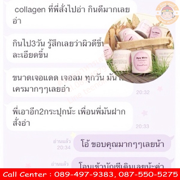 pure white collagen 100 by fonn fonn