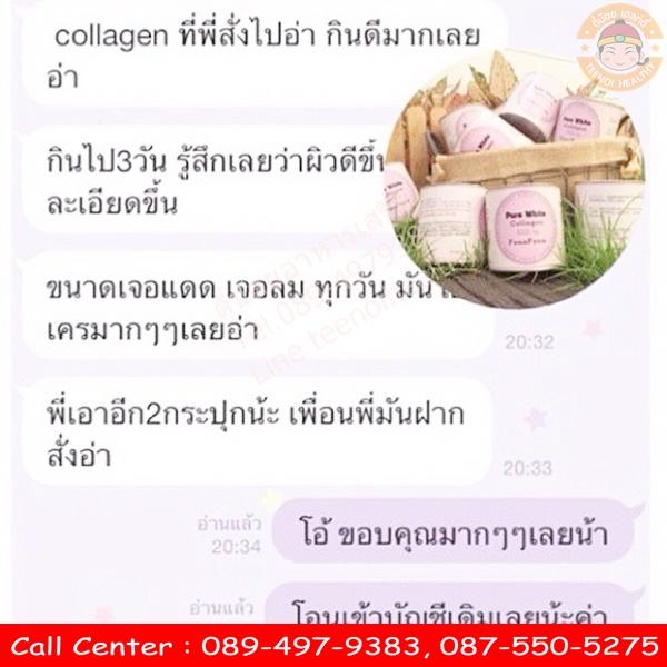 pure white collagen 100 by fonn fonn