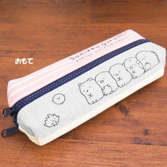 กระเป๋าดินสอ 2 ด้าน Sumikko Gurashi