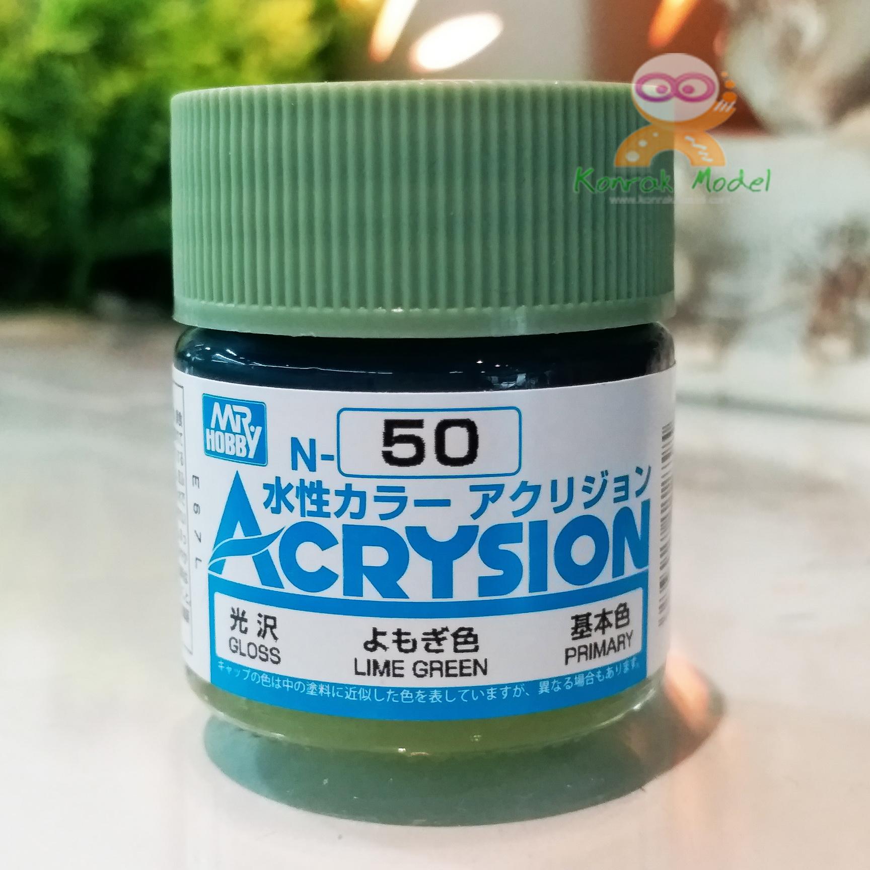 N50 LIME GREEN (Gloss) 10ml