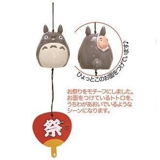 กระดิ่งลม My Neighbor Totoro (ฤดูร้อน)