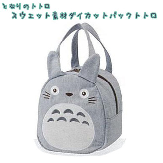 กระเป๋าถือ My Neighbor Totoro