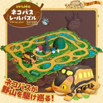 ชุดรางรถไฟ My Neighbor Totoro