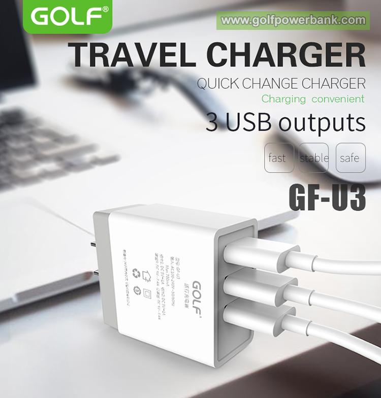 ที่ชาร์จไฟ USB 3 พอร์ต 2.4A และ 1Ax2 ช่อง สำหรับ Tablet, iPad 4 ยี่ห้อ GOLF รุ่น GF-U3 (US Plug)