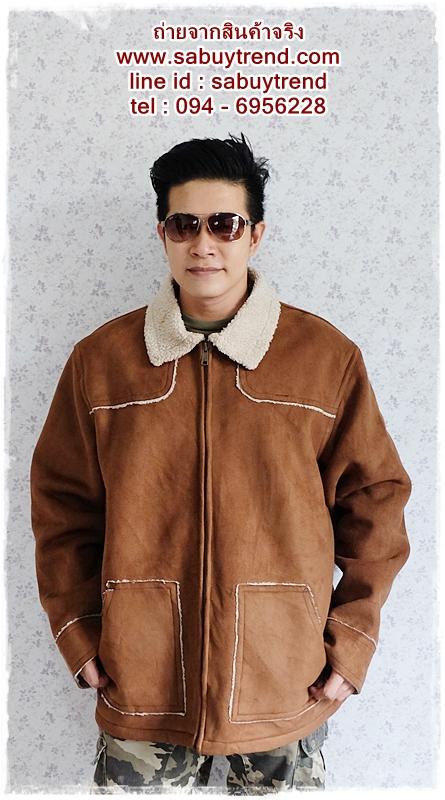 ((ขายแล้วครับ))((คุณIceจองครับ))cm-99 เสื้อแจ๊คเก็ตกันหนาวผ้าชามัวร์สีน้ำตาล รอบอก56