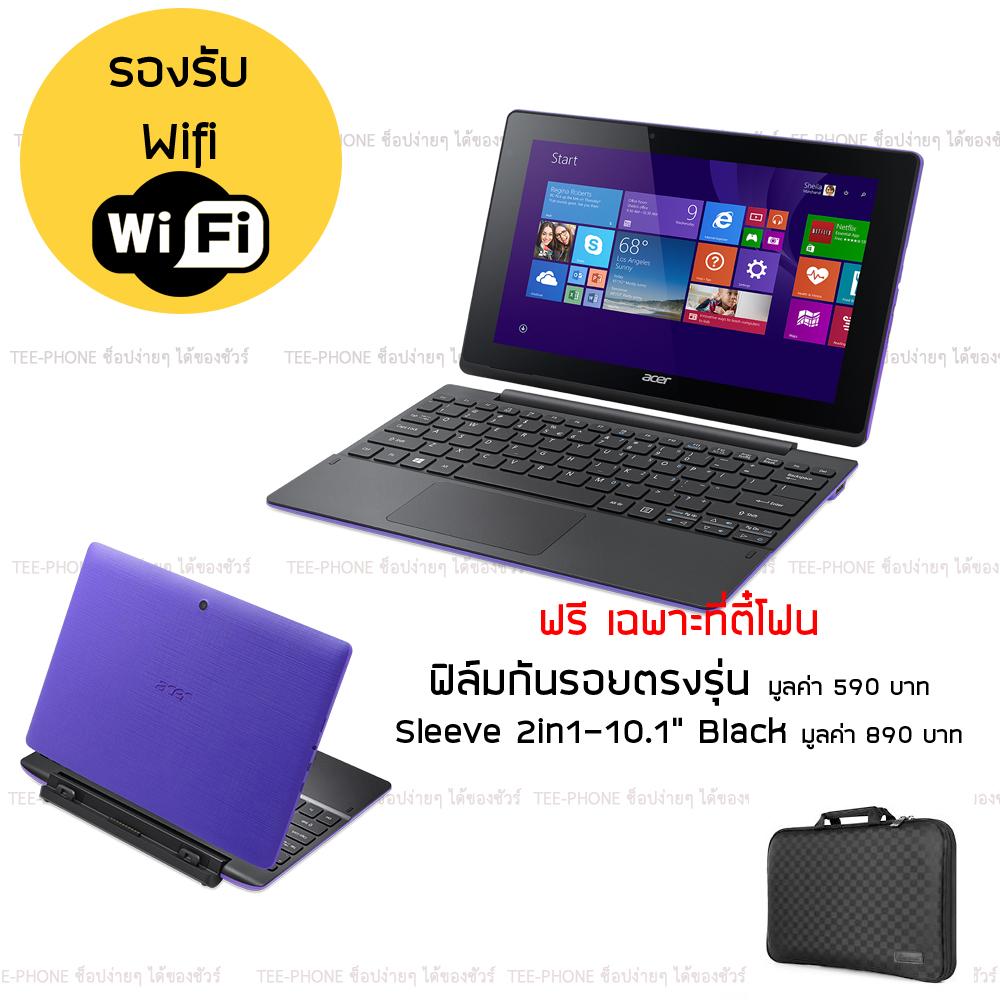 Acer Aspire Switch 10E (Wifi) Peri Purple - ACR-NTG20ST003