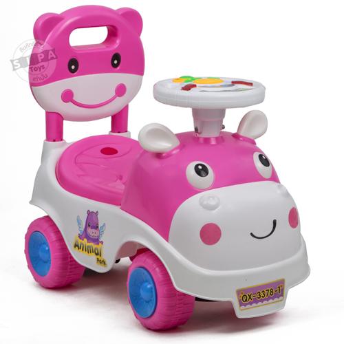 รถขาไถ ขาไถหน้าฮิปโป สีชมพู