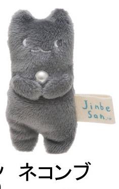 ตุ๊กตาจิ๋ว เพื่อน Jinbei-san (แมวนากทะเล)